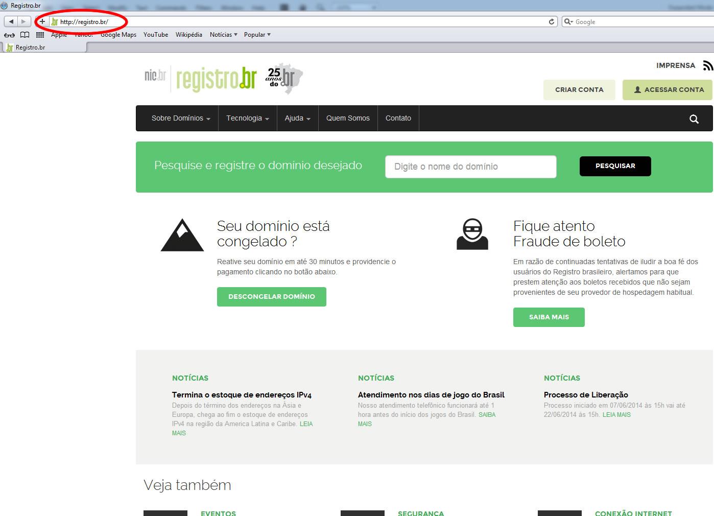 Link para acesso a consulta de domínios no Brasil